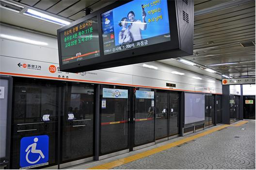 Olyckorna okade i tunnelbanan 2011